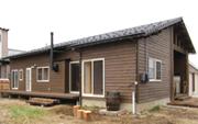 珪藻土と天然木を使用した「気持ちのいい家」